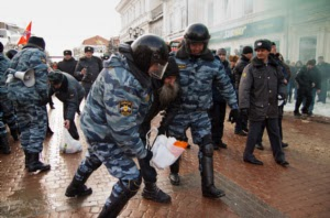 Активистов Либерального клуба наказали за отказ от дактилоскопии