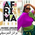 Tiwa to headline AFRIMA 2019