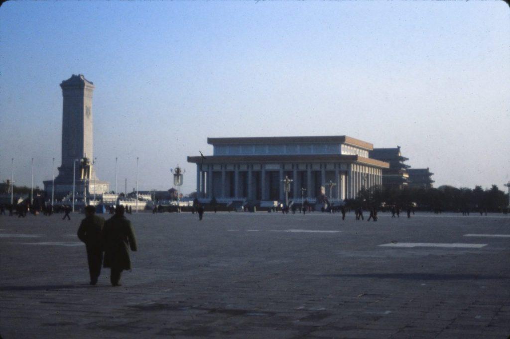 Tienamen square