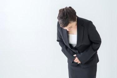 仕事で失敗!謝罪の気持ちを表すお詫び状の書き方について