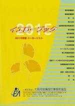 news_201412