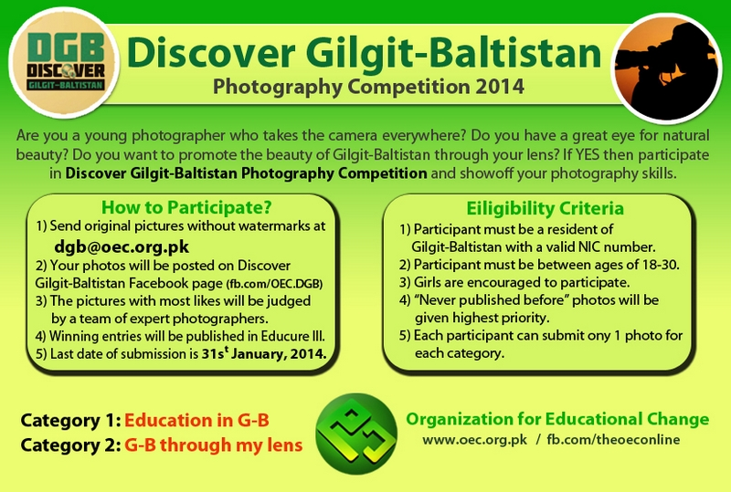 OEC Discover Gilgit-Baltistan Photography Competition 2014