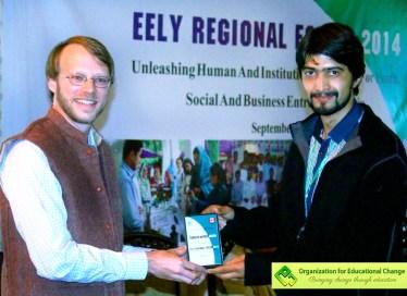 Educure by OEC Gilgit-Baltistan wins best YMCA Winner Award