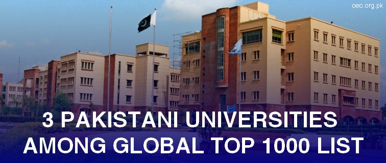 3 Pakistani Universities Among World's Top 1000 University Rankings for 201-15
