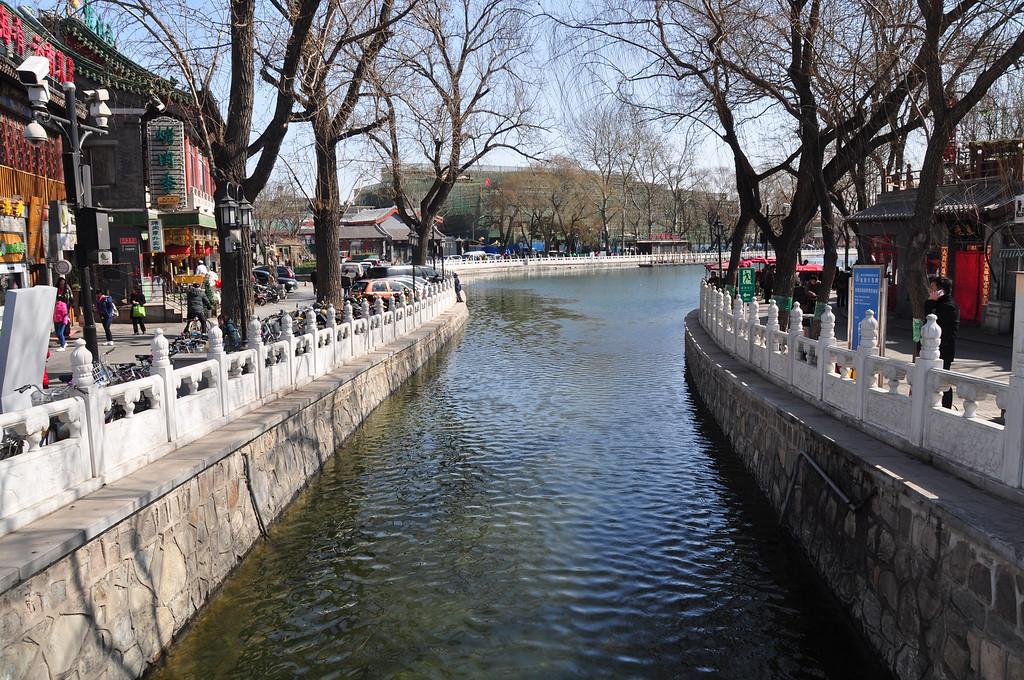 Houhai Lake - Beijing - China