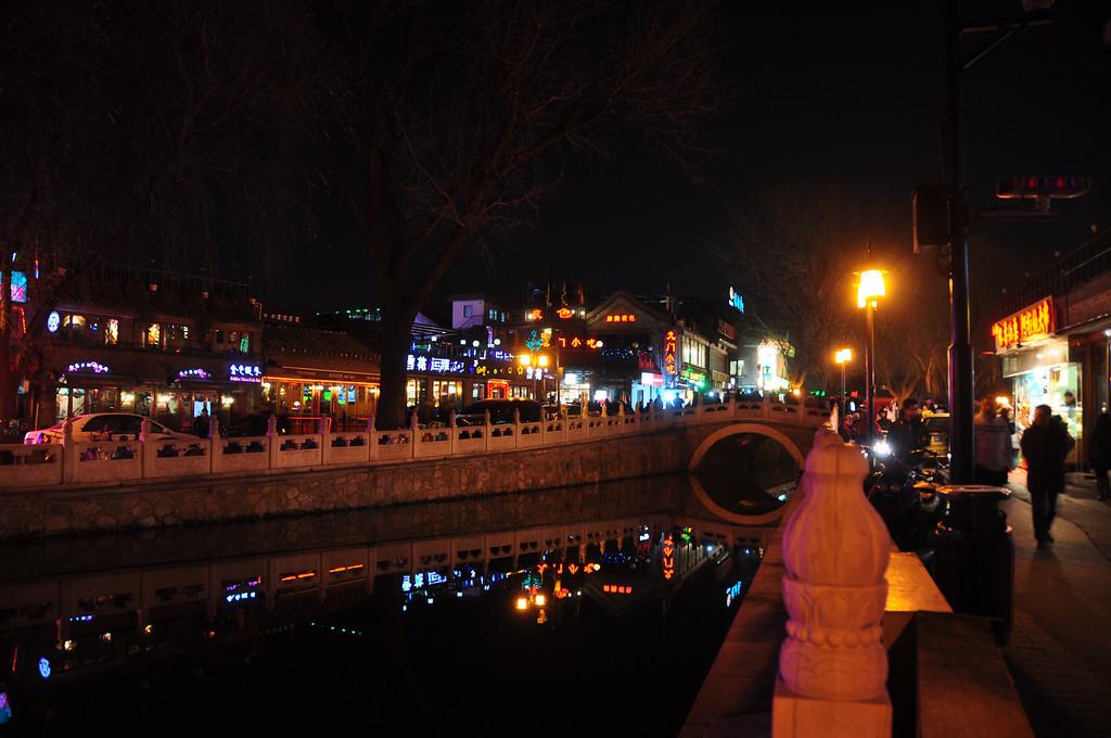 Houhai Bar Street - Beijing - China