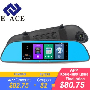 7.0 Inch Android GPS Car Dvr Radar Detector WIFI