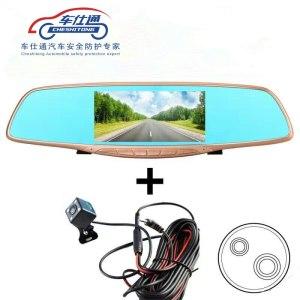 Car DVR Camera Review Mirror FHD 1080P Video Recorder
