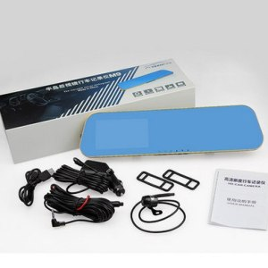 Car DVR Anti-dazzling Gold Multi-language G-sensor Motion Detection 170 Wide Angle HD