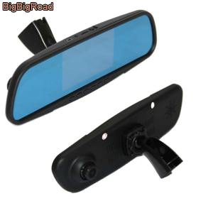 Car Mirror DVR Camera Dash Cam Camera Blue Screen