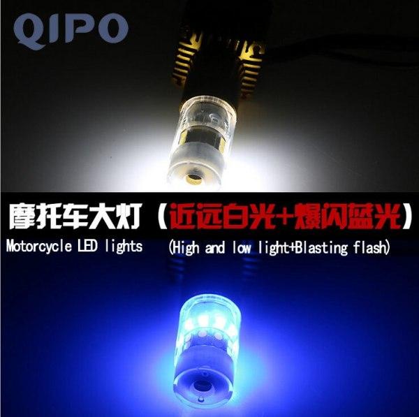 LED lights 360 degrees full light 30W Built in super bright