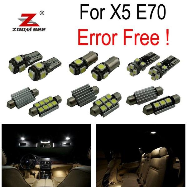 Light full Kit for BMW X5 E70 M xDrive