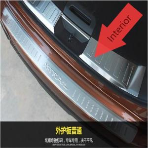 Nissan X-Trail Rogue 2014-2016 Trunk Threshold Door Sill Protector