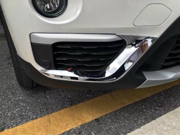Fog Light Eyelid Stripe Cover Trim BMW X1 F48 2016-2017