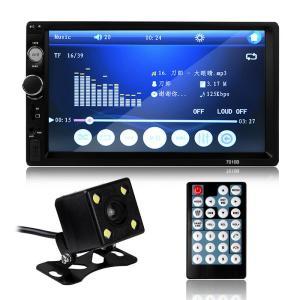 Video FM Radio MP3 Handsfree With Rear View Camera