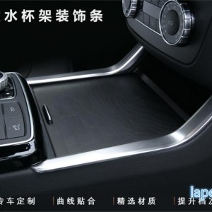 Cup Holder Cover Trim 2 pcs For Mercedes Benz GL 2013 - 2015