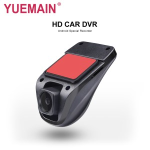 YUEMAIN Full HD Car DVR Dash Camera With 16 GB Memory Card For YUEMAIN Android BMW Car Multimedia Player