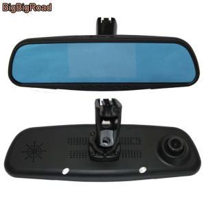 BigBigRoad For honda VEZEL Car Mirror DVR Camera Dash Cam Blue Screen Dual Lens Video Recorder with Original Bracket