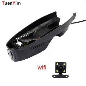 1080P Car Wifi DVR For Ford Escape Kuga 2013 2015 2017 Car Video Recorder Novatek 96655 dash cam Dual Cameras