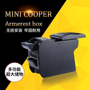 Car arm rest armrest storge box holder fit for Mini Cooper