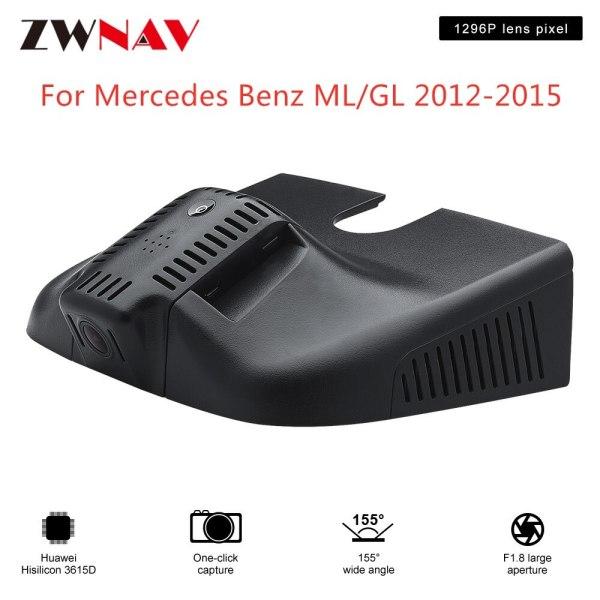 Hidden Type HD Driving recorder dedicated For Mercedes Benz ML/GL 2012-2015 DVR Dash cam Car front camera WIfi