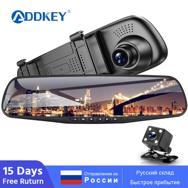 Car DVR Dual Lens Car Camera Full HD 1080P 4.3 inch Video Recorder Rearview Mirror With Rear view DVR Dash cam Auto Registrator