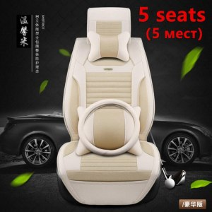 High Quality flax Cartoon auto seat covers for Renault armrest capture clio duster fluence kadjar kaptur koleos latitude