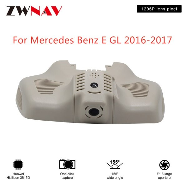 Hidden Type HD Driving recorder dedicated For Mercedes Benz E GL 2016-2017 DVR Dash cam Car front camera WIfi