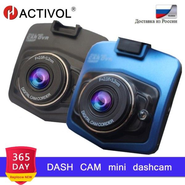 Car camera HD 1080P dashcam DVR recorder dash cam car dvr auto rear view