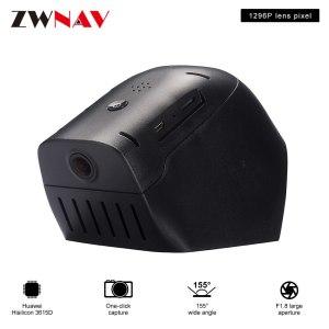car DVR recorder For Evoque/Discovery 5/Land Rover original dedicated Hidden Type Registrator Dash Cam Camera WiFi 1080P