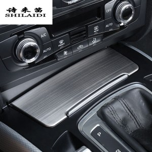 Car Styling switch ignition Handrest Gear panel decoration Cover Stickers Gears Trim For Audi A4 b8 A5 Interior Auto Accessories