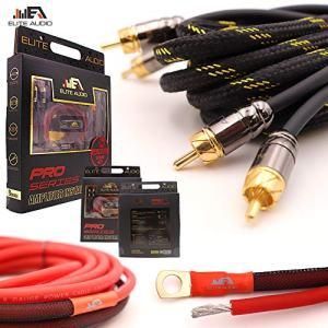 Elite Audio 8 Gauge 100% Copper Pro Amp Kit EA-PROK8 2500 Watt Complete OFC Amplifier Installation Wiring Kit w/ 20 feet 0 Ga Copper Wire, 2-Channel Copper RCA Interconnects, 12 Gauge OFC Speaker Wire