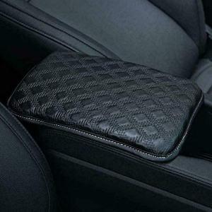 GOCTOS Auto Center Console Pad, car Console armrest Cover Car Armrest Seat Box Cover Protector Universal Fit (Black)