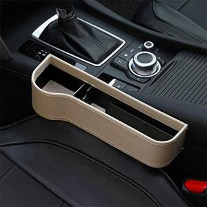 Car Seat Gap Filler Premium PU Full Leather Seat Console Organizer, Car Pocket Organizer, Car Interior Accessories, Car Seat Side Drop Caddy Catcher (1 Pack)