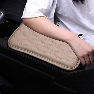 Auto Center Console Pad, Forala Car Armrest Seat Box Cover Protector Universal Fit (C-Beige)