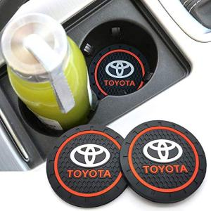 2 Pcs Car Cup Holder Insert Coaster with Toyota Logo