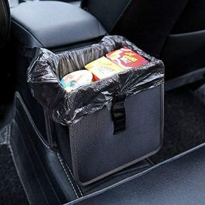 Hanging Car Trash Bag Can Premium Waterproof