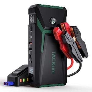 18000mAh Car Jump Starter Smart Jumper Cable