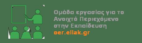 logo-opencources