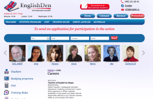 English Den Job Application