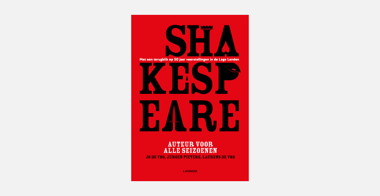 Book and poster design for 'Shakespeare'