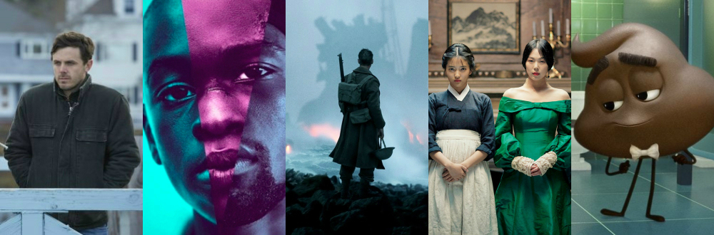 My 15 Best Films of 2017 (& 5 of the Worst)
