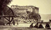 macedonia in 1863