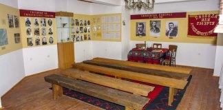 smilevo museum