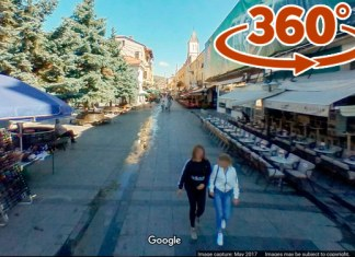 Shirok Sokak Bitola – 360* Virtual Tour