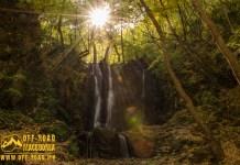 Koleshino Waterfall – Novo Selo Municipality