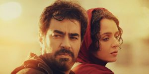 Nenagh Arts Centre Presents The Salesman