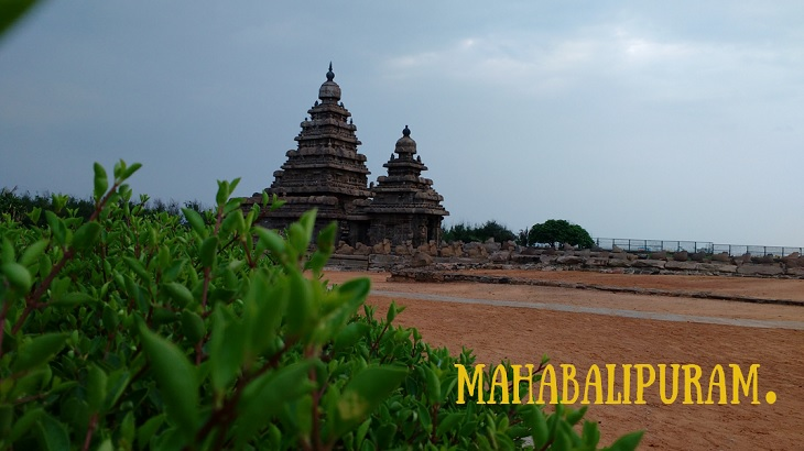 Places to visit in Mahabalipuram India, Mahabalipuram temple, mamallapuram tourism, Mahabalipuram Shore Temple, Mahabalipuram beach, Chennai Mahabalipuram, Tamilnadu rock temples, five rathas, crocodile park mahabalipuram, dakshinachitra, dakshin chitra, Krishna butterball, arjuna's penance panch rathas