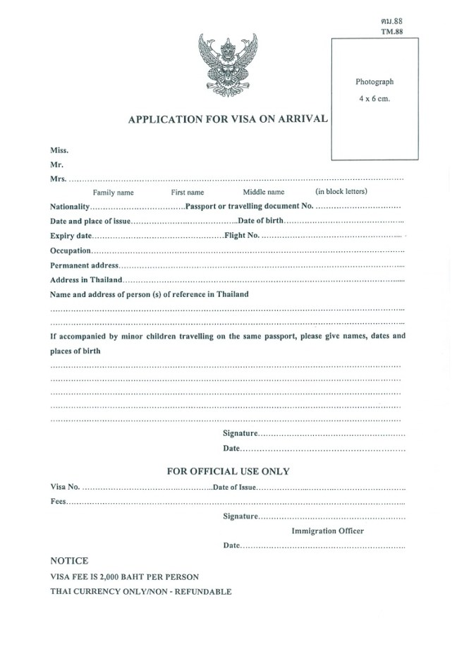 Thailand Visa on Arrival Application Form. Detailed Process to apply Thailand Visa on Arrival at Bangkok Airport- Visa on Arrival Fees, Application Form, Requirements, and Documents (21 countries including Indian Tourists)