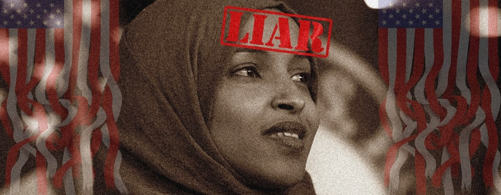 Ilhan Omar Feature 780 height